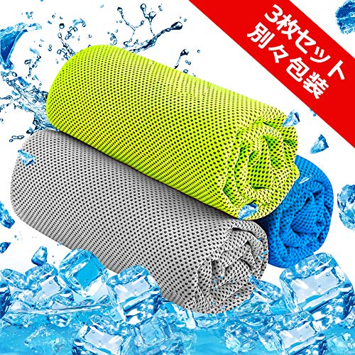 WATERFLY スポーツタオル 冷却タオル (3枚セット・...