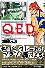 Q.E.D.証明終了 第22巻