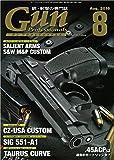 月刊Gun Professionals 2016年8月号