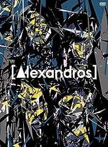 "[Alexandros]live at Makuhari Messe""大変美味しゅうございました""(初回限定盤) [DVD]"