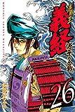 遮那王 義経 源平の合戦(26) (月刊少年マガジンコミックス)