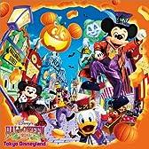 東京ディズニーランド ディズニー・ハロウィーン 2010