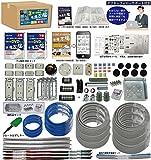準備万端 (3回練習分) 平成29年度 第二種電気工事士技能試験練習用材料 「全13問分の器具・電線セット」