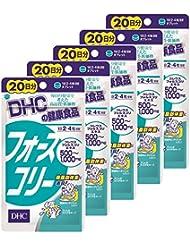 DHC フォースコリー (20日分) 80粒 5個入り