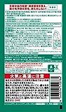 インセント 薬用育毛トニック無香料 250g 特大 (医薬部外品)