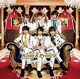 シンデレラガール(初回限定盤B)(DVD付) - King & Prince