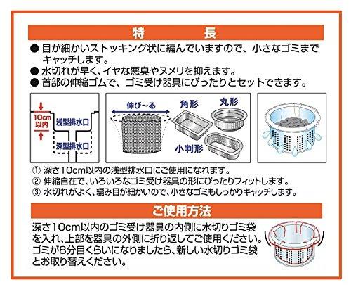 ボンスター 水切りネット ごみシャット浅型排水口用ストッキング水切袋50枚 M-298