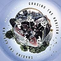 Chasing the Horizon (Vinyl) [Analog]