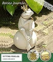 SITTING FROG シッティングフロッグ ガーデンオーナメント(S) KH-60943
