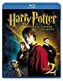 ハリー・ポッターと秘密の部屋 [WB COLLECTION][AmazonDVDコレクション] [Blu-ray]