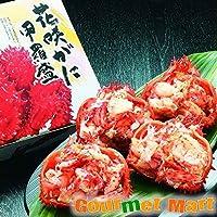 海鮮ギフトセット[K-08]北海道産花咲蟹 甲羅盛りセット