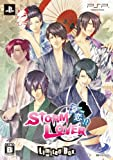 STORM LOVER 夏恋!! Limited Box - PSP