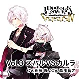 DIABOLIK LOVERS ドS吸血CD VERSUSIV Vol.3 スバルVSカルラ CV.近藤 隆/CV.森川智之