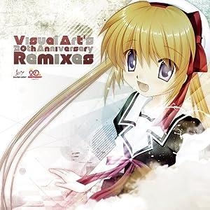 Visual Art's 20th Anniversary Remixes