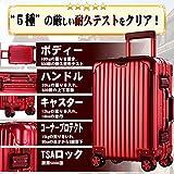 【XDJ Life】 アルミマグネシウム合金スーツケース 静音8輪・ダブルキャスター TSAロック搭載 フレームタイプ ドイツ製カバー付き 軽量 鏡面 機内持込 Al-Mg A5182 (Mサイズ(4~7泊用・60L),レッド)
