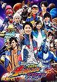 宇宙戦隊キュウレンジャー スペシャルイベント [DVD]