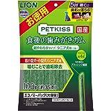ペットキッス (PETKISS) 食後の歯みがきガム 超やわらかタイプ 超小型犬~小型犬用/シニア犬用エコノミーパック100g