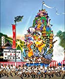 300ピース ジグソーパズル 藤城清治 博多祇園山笠-福岡- (26x38cm)