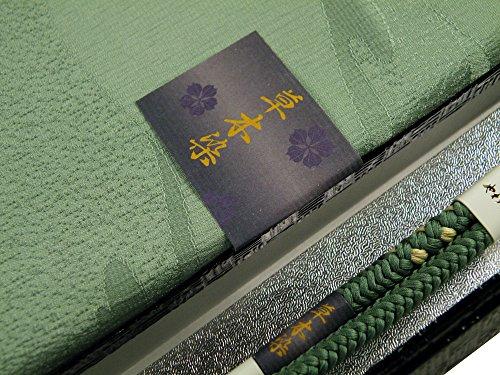 草木染 織柄入り 正絹 帯揚げ 手組紐 帯締め 2点セット ag-254 (NO.6)