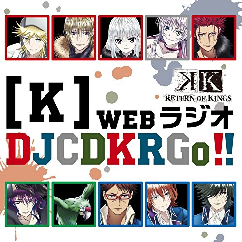 K WebラジオDJCD KRGo