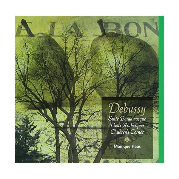 月の光 ~ドビュッシー / ピアノ名曲集の商品画像