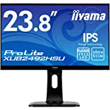 iiyama モニター ディスプレイ XUB2492HSU-B1 (23.8インチ/フルHD/IPS/フレームレス/DisplayPort,HDMI,D-sub/昇降/ピボット/3年保証)