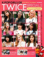K-POP GIRLS DX TWICE SPECIAL 2 (DIA Collection)