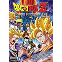 Dragon Ball Z: Super Android 13 [VHS] [Import]