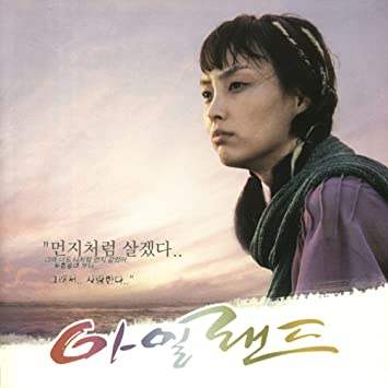 Amazon | アイルランド OST (MBC...