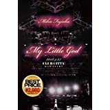 My Little God at CLUB CITTA` KAWASAKI/BEST PRICE版