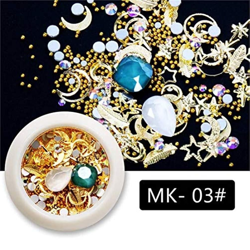 単独で不適当島Yoshilimen 1新しいネイルデザインジュエリーネイルデザインダイヤモンド木木石(None MK-03)