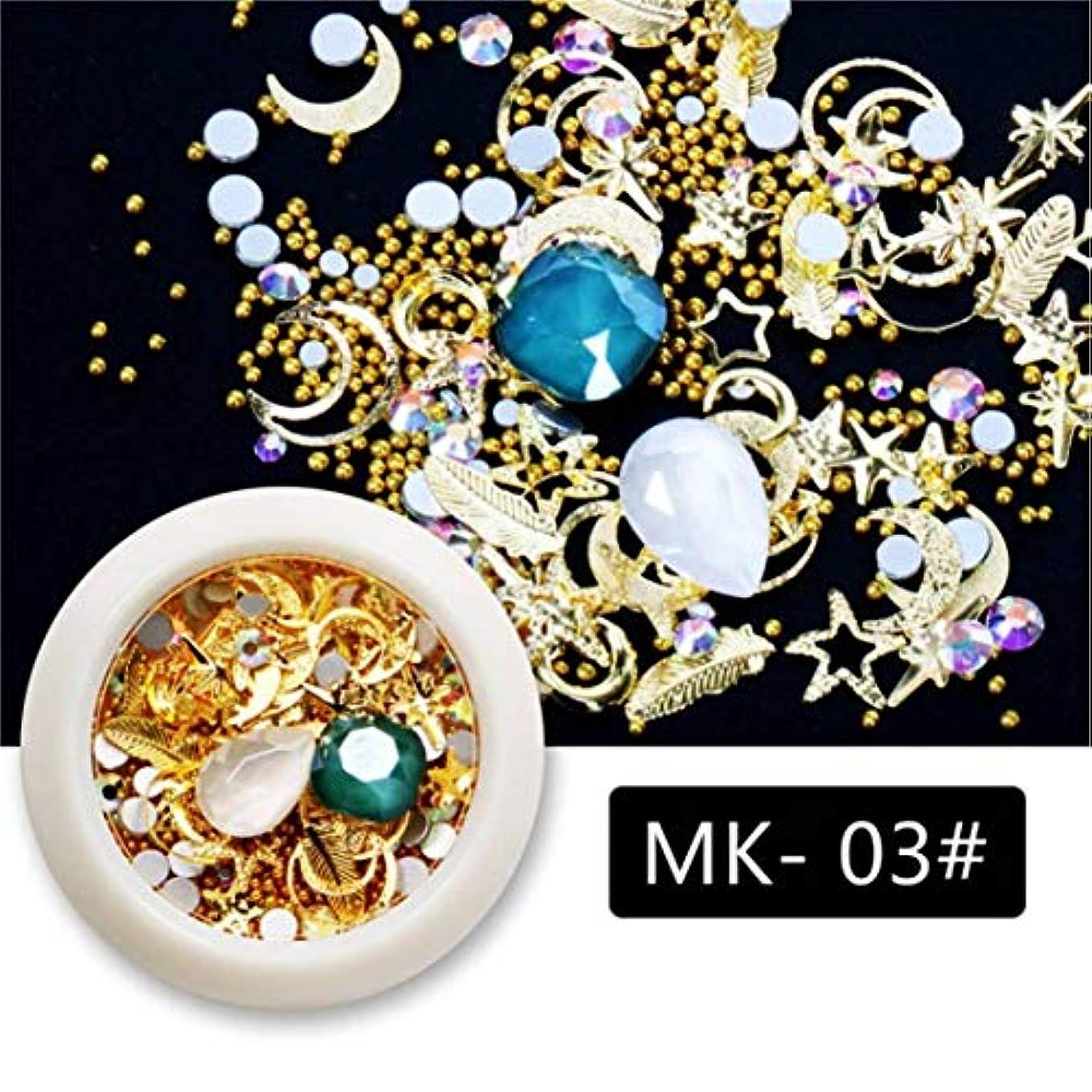 礼拝分散再集計Yoshilimen 1新しいネイルデザインジュエリーネイルデザインダイヤモンド木木石(None MK-03)