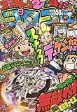 コロコロコミック 2017年 09 月号 [雑誌]