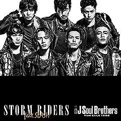 三代目 J Soul Brothers from EXILE TRIBE「STORM RIDERS feat.SLASH」のジャケット画像