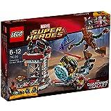レゴ (LEGO) スーパー・ヒーローズ ノーウェア・エスケープ・ミッション 76020