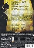 バットマン ビギンズ 特別版 [DVD] 画像