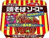 サッポロ一番 オタフク焼そばソース味 関西風焼そば 113g ×12食