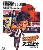 【Amazon.co.jp限定】スコルピオ -HDリマスター版- (特典内容未定) [Blu-ray]