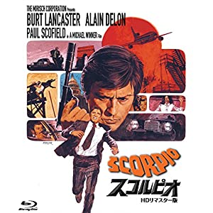 スコルピオ -HDリマスター版- [Blu-ray]