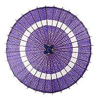 よさこい 蛇の目傘 和傘 装飾用 全4色 長傘 手開き 花輪 青 36本骨 舞踏傘 踊り傘