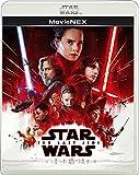 スター・ウォーズ/最後のジェダイ MovieNEX[VWES-6639][Blu-ray/ブルーレイ] 製品画像