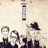 平日の女 -A面-♪MERRYのCDジャケット