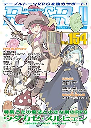 Role&Roll Vol.154