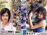 葵みのり 恋愛論 [VHS]