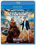 ジョニー・ノックスヴィル アクション・ポイント / ゲスの極みオトナの遊園地 ブルーレイ+DVDセット [Blu-ray]