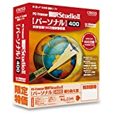 PC-Transer翻訳スタジオ 2 パーソナル400 乗り換え版 (特価)