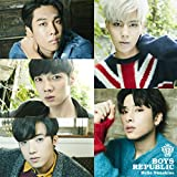 Stand Up!-Boys Republic