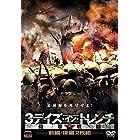 3デイズ・イン・トレンチ 砲撃戦線 [DVD]