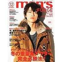 men's FUDGE (メンズファッジ) 2010年 12月号 [雑誌]
