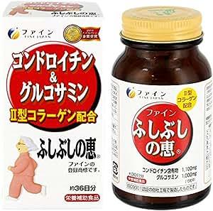 ファイン コンドロイチン&グルコサミン ふしぶしの恵 36日分(1日15粒/545粒)